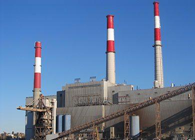 A coal power plant.